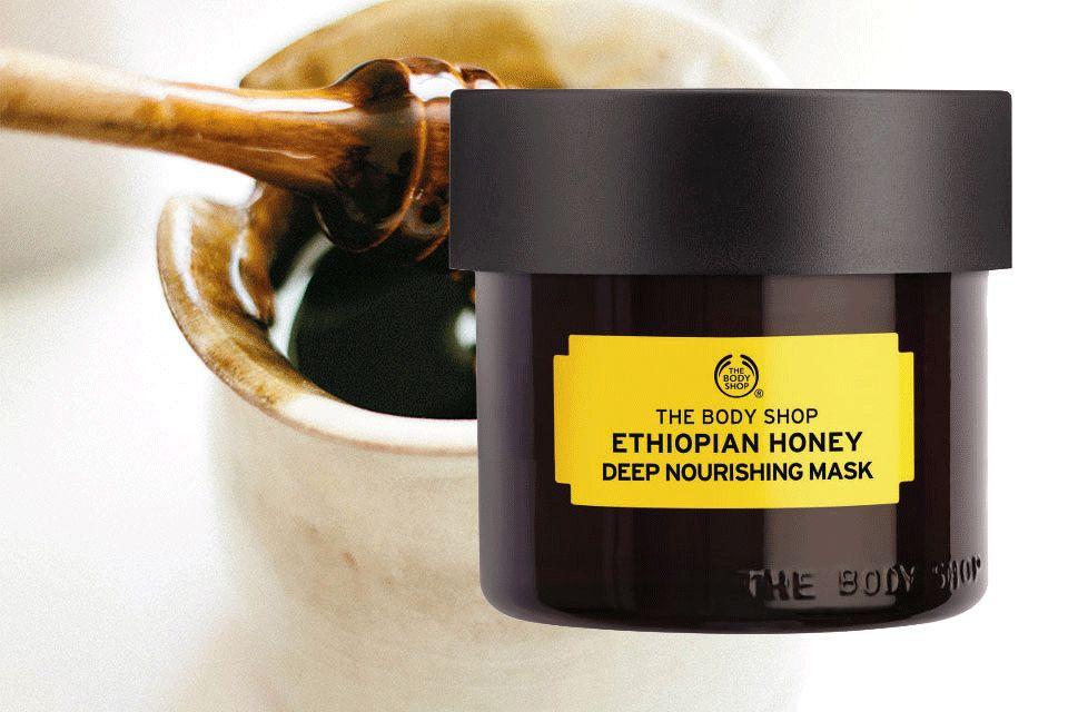 The Body Shop etiópiai méz tápláló maszk