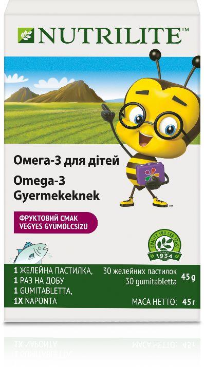 nutrilite, omega-3, zsírsav, agyműködés, gumitabletta, étrend-kiegészítő, gyerek, gyermek, rúzs és más, gumivitamin